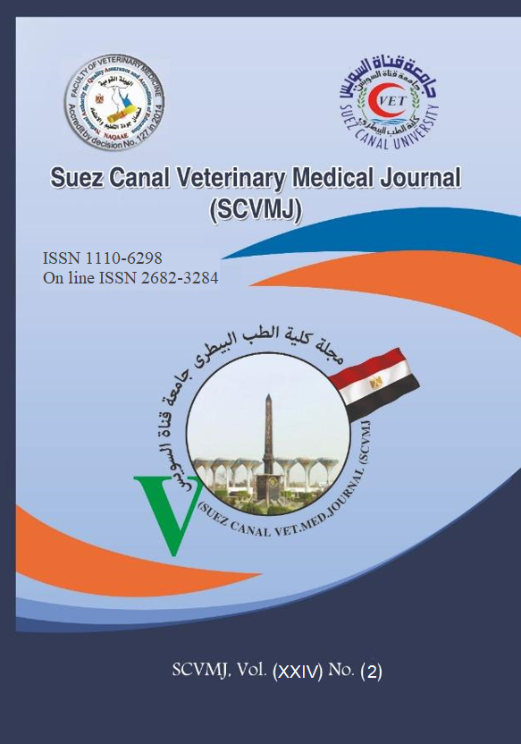 Suez Canal Veterinary Medicine Journal. SCVMJ
